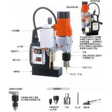 台湾磁力钻 小型手提磁力钻