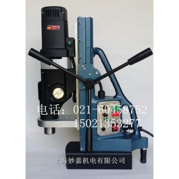 供应MTD140磁座钻超大型钻孔机,安全稳定效率高