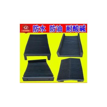 风琴式导轨防护罩 伸缩式风琴式防护罩 一字型防护罩