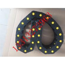 工程塑料拖链 穿线尼龙拖链 数控机床线缆保护拖链