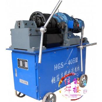 钢筋直螺纹滚丝机车丝机套丝机钢筋接头机钢筋套丝机