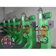 dnk-150型气动式点焊机自动点焊机螺母点焊机
