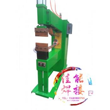 dnk-150型气动式点焊机网片排焊机气动排焊机烧烤网排焊机