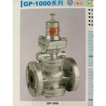 耀希达凯活塞式减压阀 薄膜式减压阀 直接作用式减压阀