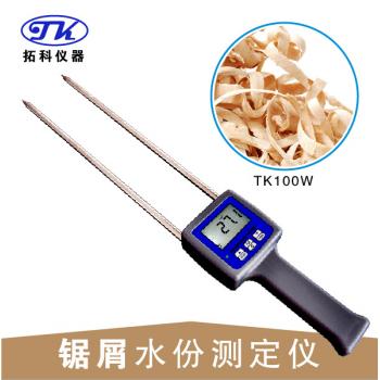 供应便携插针式木屑锯末水分仪TK100W 青岛拓科木粉测水仪