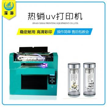 溪海 爱普生喷头 万能UV打印机 杯子打印机