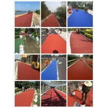 呼和浩特包头乌海通辽巴彦淖尔乌兰察布彩色沥青路面施工材料供