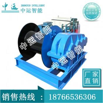 JD-1.0型调度绞车厂家直销