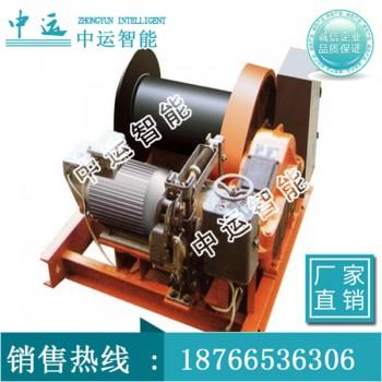 JD-4.0调度绞车
