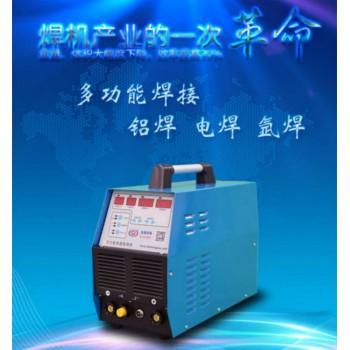 上海生造冷焊机 厂家直销 售后无忧 终身维护
