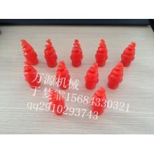 厂家多款供应PP塑料螺旋喷嘴喷头、大流量喷嘴喷头