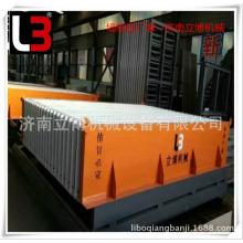 轻质墙板设备墙板设备保温板设备设备