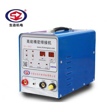 高智能精密冷焊机SZ-1800