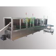 CXG真空采血管全自动设备生产线