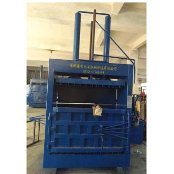 单缸废纸液压打包机工业废料打包机生产商