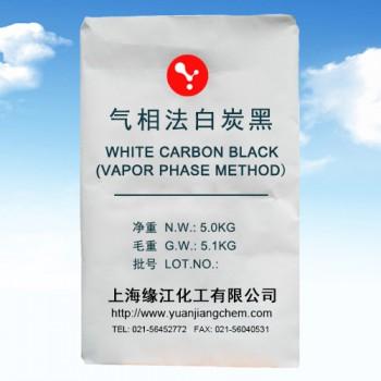 胶粘剂用气象超细白碳黑