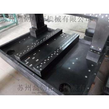 可定制加工 苏州/无锡/昆山/上海/大理石机械构件