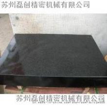 苏州00级800×500×130mm花岗石测量平板