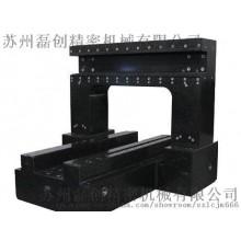 苏州磊创专业生产大理石机械构件可定制加工