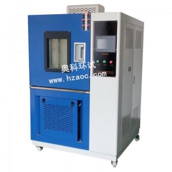 杭州高低温交变湿热试验箱/可程式恒温恒湿试验箱