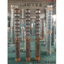 天津潜水泵,热水潜水泵