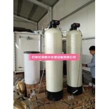 软化水设备 全自动软水器厂家直销 内蒙古上海天津云南山西山东