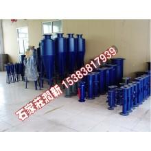 旋流除砂器脱水一体化装置 地下水除砂器 泥沙过滤器河北北京