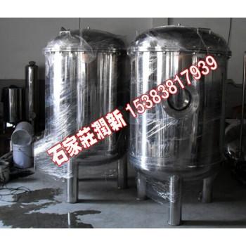 袋式过滤器 液体过滤器 布袋式过滤器 保安过滤器厂家直销