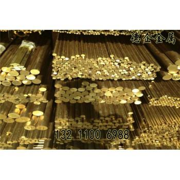 深圳进口C3604无铅黄铜棒