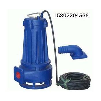 污水潜水泵,潜水排污泵,带铰刀排污泵