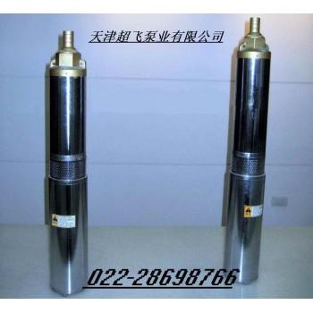 天津不锈钢潜水泵,天津不锈钢热水潜水泵