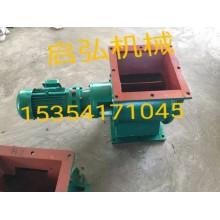 河北厂家生产星型卸料卸料器|方口圆口卸灰阀,售后有保证