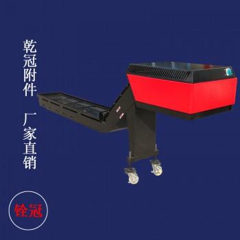 排屑机 链板式排屑机厂家供应CNC机床附件