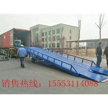 振阳移动式登车桥.集装箱装卸平台.货物装卸专用货梯