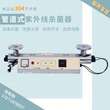 紫外线消毒器处理水量1-100吨资质健全全国包邮厂家直销