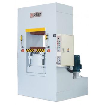 框架油压机YB-500A 500吨框式液压机 立式油压机