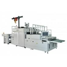 HLZ-1050冷烫机