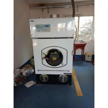 酒店清洗设备,干洗机,洗衣机 进口水洗机