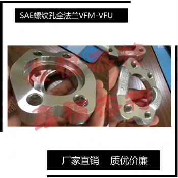 鑫福杰特   SAE螺纹孔全法兰VFM-VFU