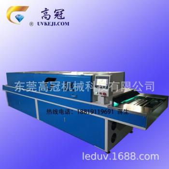 UV硅胶改制设备UV改制机滑度改质机防尘除静电代替免喷油设备