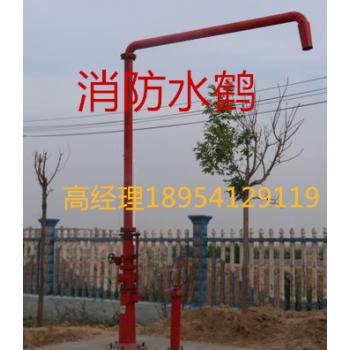 陕西SHFZ100/65消防水鹤
