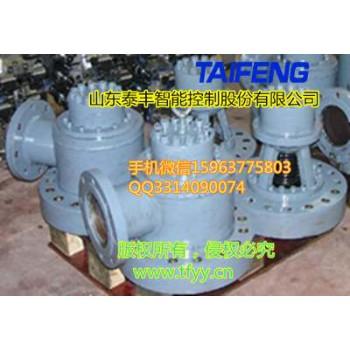 TRCF型充液阀厂家哪里好山东泰丰供应