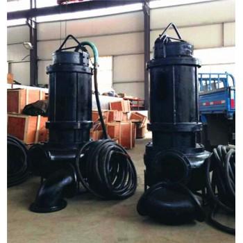 专业提供潜水泥浆泵-耐磨强力抽沙泵-抚顺ZSQ泥沙泵