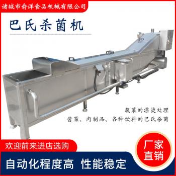 厂家供应水浴式巴氏杀菌机   调料包巴氏杀菌流水线