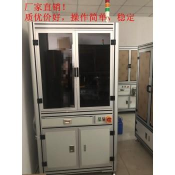 CCD光学筛选机机