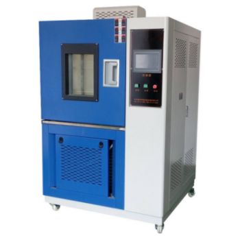 高低温交变湿热试验箱/可程式恒温恒湿试验箱
