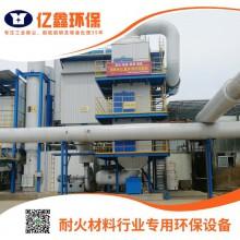 耐火材料行业除尘脱硫脱硝设备