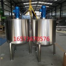不锈钢搅拌机  三相电搅拌罐 500升容量液体搅拌机